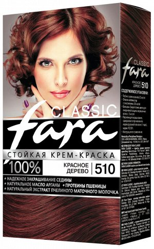 ФАРА Крем-краска для волос 510 красное дерево /15шт/