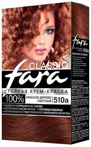 ФАРА Крем-краска для волос 510А светло-красное дерево /15шт/