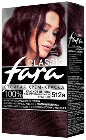 ФАРА Крем-краска для волос 512А красное дерево с темным фиол. отливом /15шт/