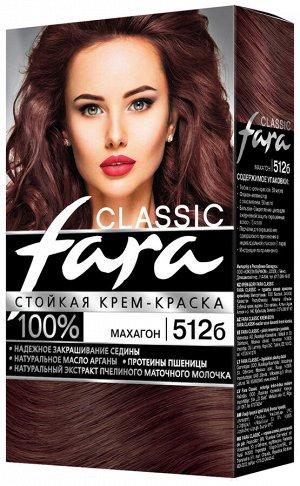ФАРА Крем-краска для волос 512Б махагон /15шт/