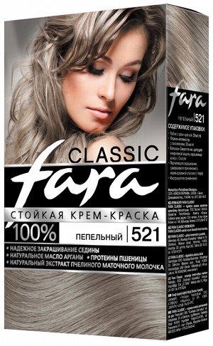 ФАРА Крем-краска для волос 521 пепельный /15шт/