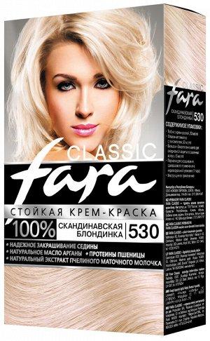 ФАРА Крем-краска для волос 530 скандинавская блондинка /15шт/