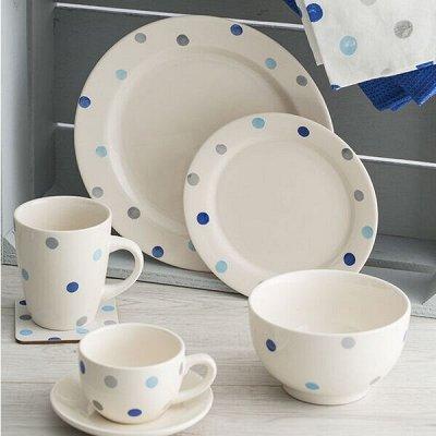 Дизайнерские вещи для дома+кухня,  АКЦИЯ — Price & Kensington - АНГЛИЙСКАЯ ПОСУДА — Посуда