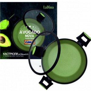 Кастрюля Avocado алюминиевая с антипригарным керамическим покрытием 24 см 3,7 л