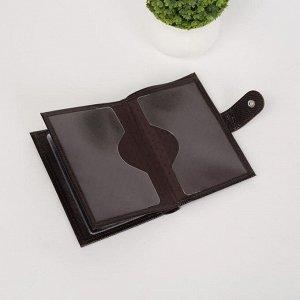 Обложка для автодокументов и паспорта, 5 карманов для карт, цвет коричневый
