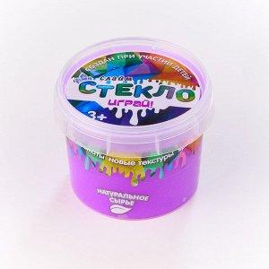 """Слайм СТЕКЛО"" серия Party Slime, 100 гр, фиолетовый неон"