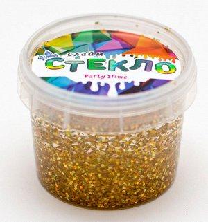 """Слайм """"Стекло"""" с золотыми крупными блестками, 100 гр"""