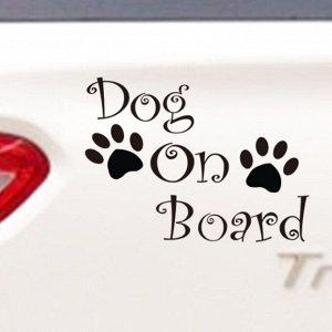 """Наклейка на авто """"Dog on Board"""""""