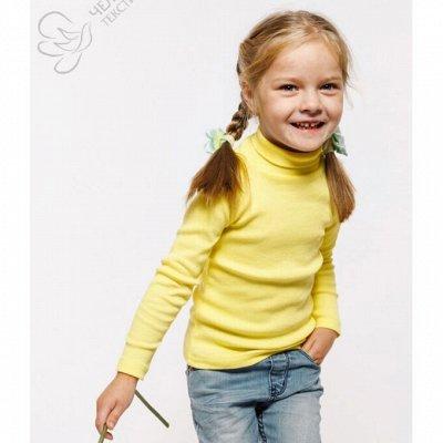 Гардероб-Ликвидация склада!!! В наличии, во Владивостоке!!!  — Детский трикотаж (Россия) - 1 — Одежда