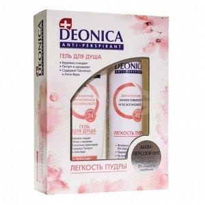 Набор подарочный DEONICA Лёгкость Пудры (дезодорант-спрей + гель для душа)