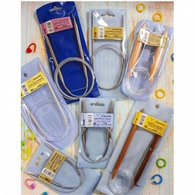 Ализе, Ярн Арт, Пехорка в наличии в больших количествах! — Инструменты для вязания — Спицы и крючки