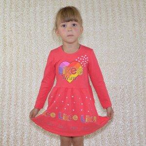 Платье коралловое Likee длинный рукав