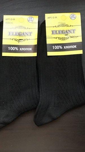 Носки Мужские носки хлопок   Характеристики Дополнительная информация Стиль: One size (единый размер), Черные Описание Описание товара Мужские носки из хлопка черного цвета. Состав: 100% хлопок. Раз
