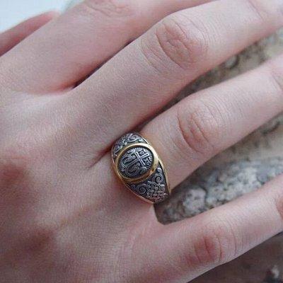 СЕРЕБРО РОССИИ! Огромный ассортимент💍 Лучший подарок 🎁 — Кольца с религиозной тематикой — Ювелирные кольца