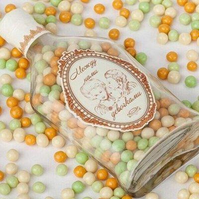 Приморский Вкусный и Полезный Мёд-2020. Быстрая раздача — Шоколад, Драже, Мармелад, Восточные сладости — Мармелад и зефир