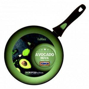 Сковорода Avocado алюминиевая с антипригарным керамическим покрытием 22 см