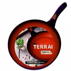 Сковорода TerraCotta алюминиевая с антипригарным тройным покрытием 24 см