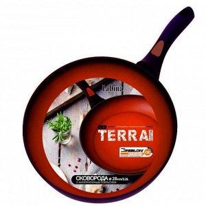 Сковорода TerraCotta алюминиевая с антипригарным тройным покрытием 28 см
