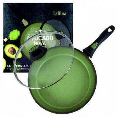 Посуда высокого качества по доступной цене! Хиты продаж💎 — ⚜ Сотейники от LaDina