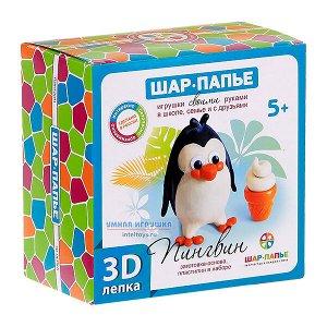 Набор ШАР-ПАПЬЕ  «Пингвин 3D лепка»