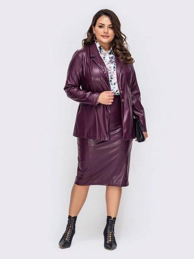МОДНЫЙ ОСТРОВ ❤ Женская одежда 2020-21 — Большие размеры.комплекты — Костюмы
