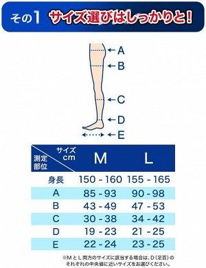 DR. SCHOLL - женские компрессионные носки (до колена)