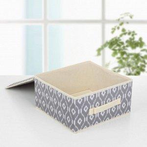 Короб для хранения с крышкой «Ромбы», 30?28?15 см, цвет серый