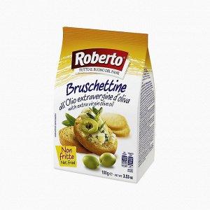 """Хрустящие хлебцы Брускеттине с оливковым маслом """"""""Roberto"""""""" (0,100 кг)"""
