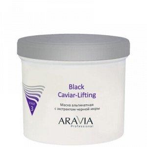 """ARAVIA Professional 6010, Маска альгинатная с экстрактом черной икры """"Black Caviar-Lifting"""", 550 мл"""