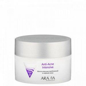"ARAVIA Professional 6012, Маска-уход для проблемной и жирной кожи ""Anti-Acne Intensive"", 150 мл"