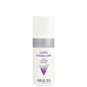 "ARAVIA Professional 6102, Пилинг с молочной кислотой ""Lactica Exfoliate"", 150 мл"