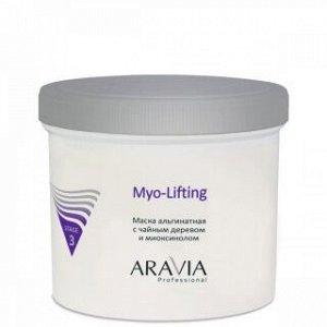 """ARAVIA Professional 6011, Маска альгинатная с чайным деревом и миоксинолом """"Myo-Lifting"""", 550 мл"""