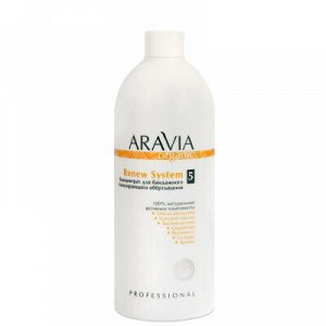 """ARAVIA Organic 7022, Концентрат для бандажного тонизирующего обёртывания """"Renew System"""", 500 мл"""