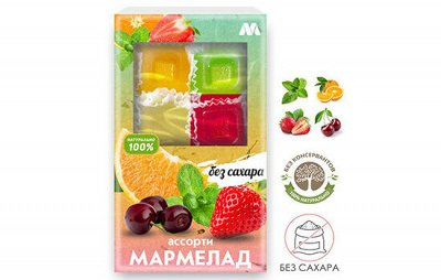 Вкусный зефир. Мармелад на меду.  — МАармелад  ЖЕЛЕЙНЫЙ Без Сахара — Диетические кондитерские изделия