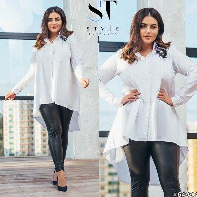《SТ-Style》Стильная женская одежда! Новинки сезона! — Супер батал: Блузы, рубашки, кофты — Кофты и кардиганы