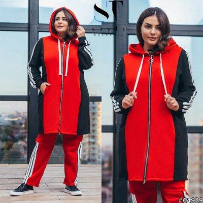 ❤SТ-Style❤Новогодняя коллекция вечерних платьев❤ — Супер батал: Спортивная одежда — Костюмы