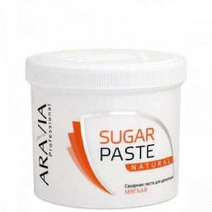 "ARAVIA Professional 1018, Сахарная паста для шугаринга ""Натуральная"" мягкой конс., 750 гр"