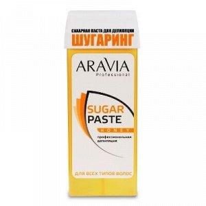 """ARAVIA Professional 1011, Сахарная паста в картридже """"Медовая"""", 150 гр"""
