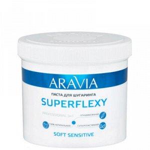 "ARAVIA Professional 1080, Сахарная паста для шугаринга ""SUPERFLEXY Soft Sensitive"", 750 гр"