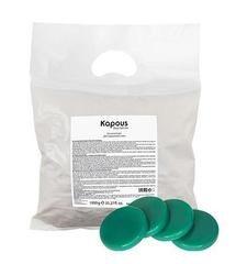 Kapous, 345 Горячий воск зеленый с Хлорофиллом в дисках, 1000 гр