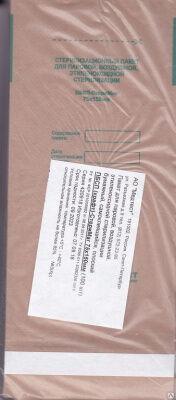 ПБСП-СтериМаг, Крафт-пакеты для стерилизации, 75х150 мм (КОРИЧНЕВЫЙ) 100 шт