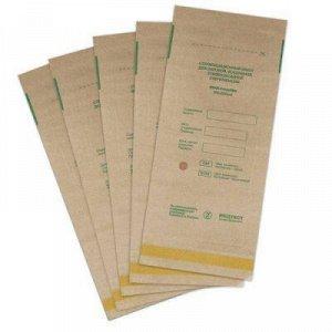 ПБСП-СтериМаг, Крафт пакеты для стерилизации, 100х200 мм (КОРИЧНЕВЫЙ) 100 шт