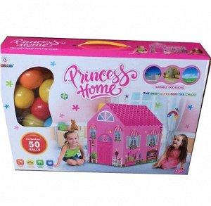 Палатка Дом принцессы с шариками 50 шт 995-5009