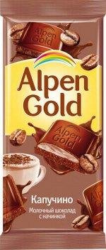 Шоколад Альпен Гольд Alpen Gold молочный с начинкой со вкусом Капучино,90 г