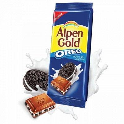 """Сладости 🍫для вашей радости ️ — Шоколадные истории """"Альпен Гольд"""""""