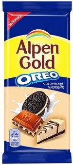 Шоколад Альпен Гольд Alpen Gold, молочный, классический чизкейк с начинкой со вкусом чизкейка с добавлением сухого сыра и кусочками печенья орео,95 г