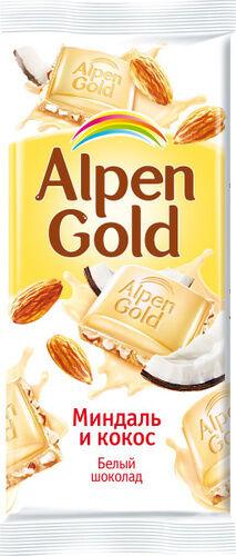Шоколад Альпен Гольд Alpen Gold белый с миндалем и кокосовой стружкой,85 г