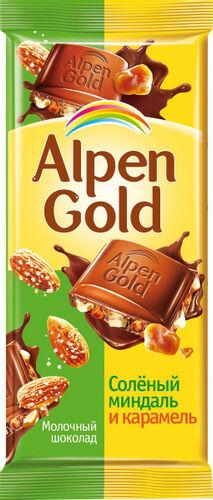Шоколад Альпен Гольд Alpen Gold с соленым миндалем и карамелью,85 г
