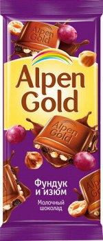 Шоколад Альпен Гольд Alpen Gold молочный с фундуком и изюмом,90 г