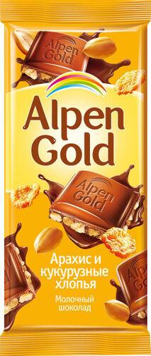 Шоколад Альпен Гольд Alpen Gold молочный с арахисом и кукурузными хлопьями,85 г